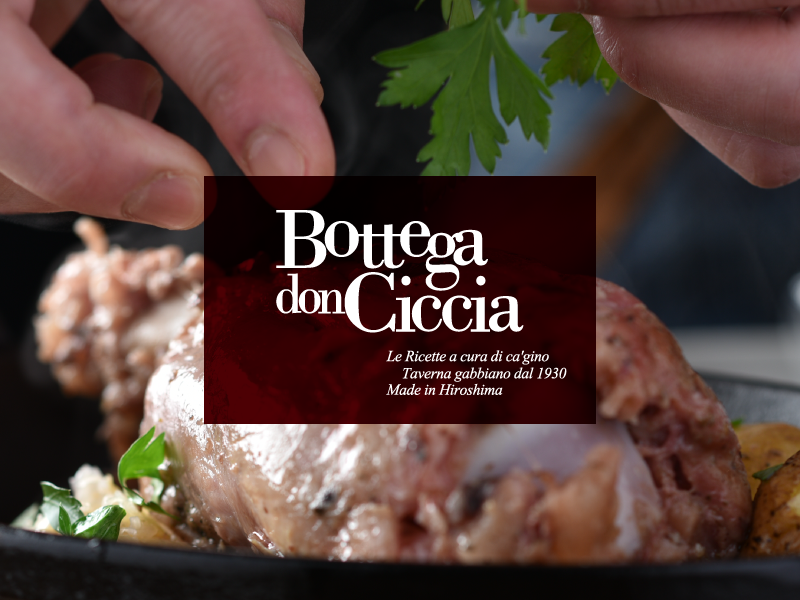 Bottega don Ciccia